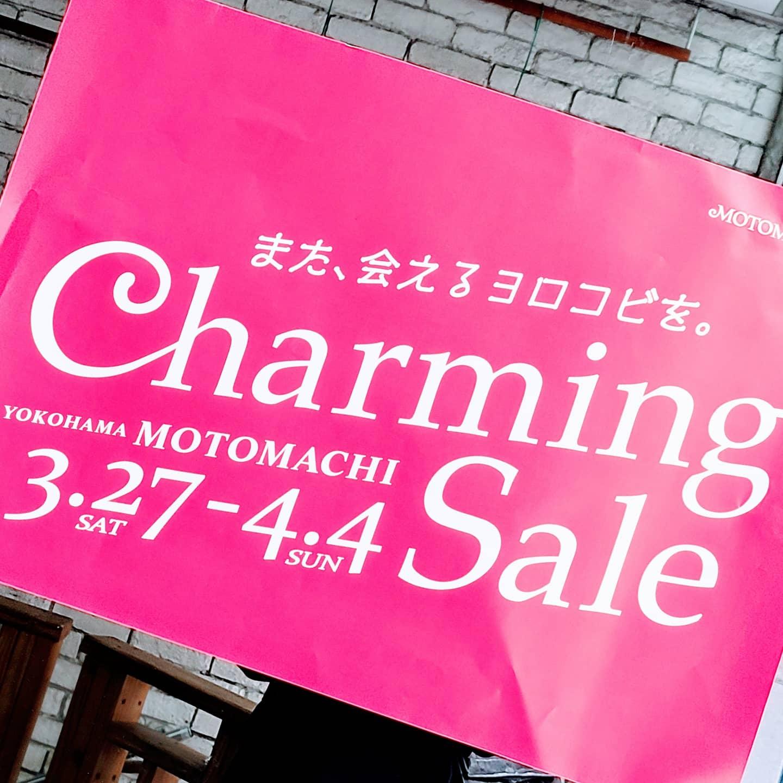セール 2021 チャーミング 【ご案内】チャーミングセール開催